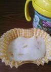 離乳食後期♪簡単チーズパン