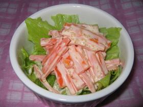 にんじんのマヨごまサラダ