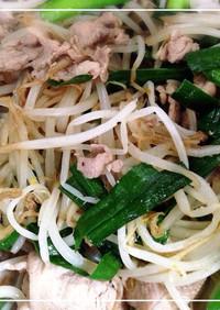 麺つゆで簡単 ニラ豚もやし炒め