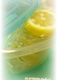 レモンの冷凍保存方法♡