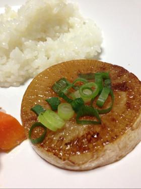 超楽チン☆大根ステーキ