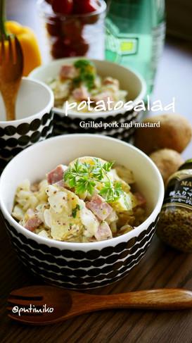 焼き豚と新玉葱のマスタードポテトサラダ♪