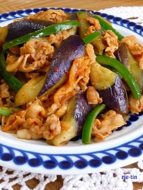 ✱茄子と豚肉のキムチ炒め✱(豚キムチ茄子