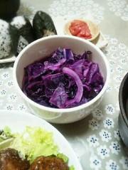 紫キャベツとオニオンの甘酢漬けの写真