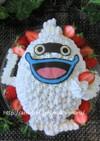 妖怪ウォッチ☆ウィスパーのキャラケーキ