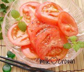 トマトのサラダ〜ハチミツがけ〜