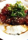 ♪美味しいマグロ(ハマチ)の山かけづけ丼