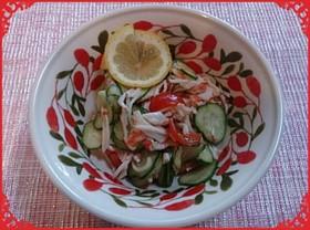 簡単!さっぱりカニ風味サラダ