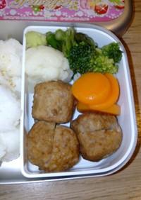 2歳の幼稚園弁当