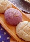 卵・乳なし メロンパン2種
