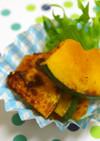 お弁当に☆かぼちゃのバタークレソル焼き♪