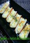 ☆竹輪のマヨチーズオーブン焼き☆