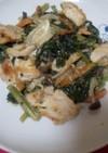 ☆鶏肉とほうれん草のオイマヨ炒め☆