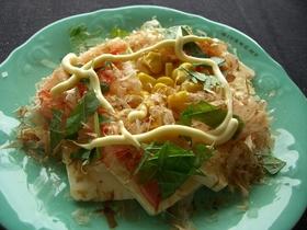 豆腐のかにかまコーン乗せマヨ醤油サラダ