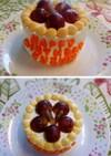 離乳食後期☆バースデーケーキ