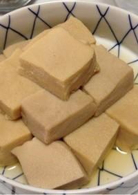 褒められ高野豆腐の含め煮