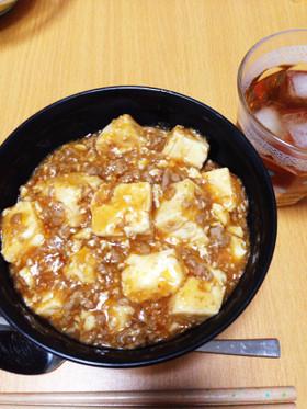 中辛麻婆豆腐