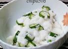 ダイエットに子供が喜ぶ山芋とおくらの副菜