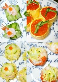 ✿手毬寿司✿9種✿