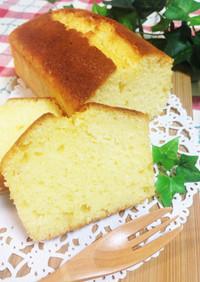 ヨーグルトで♬簡単ふわふわパウンドケーキ