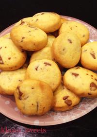 アイスボックス風チョコチップクッキー