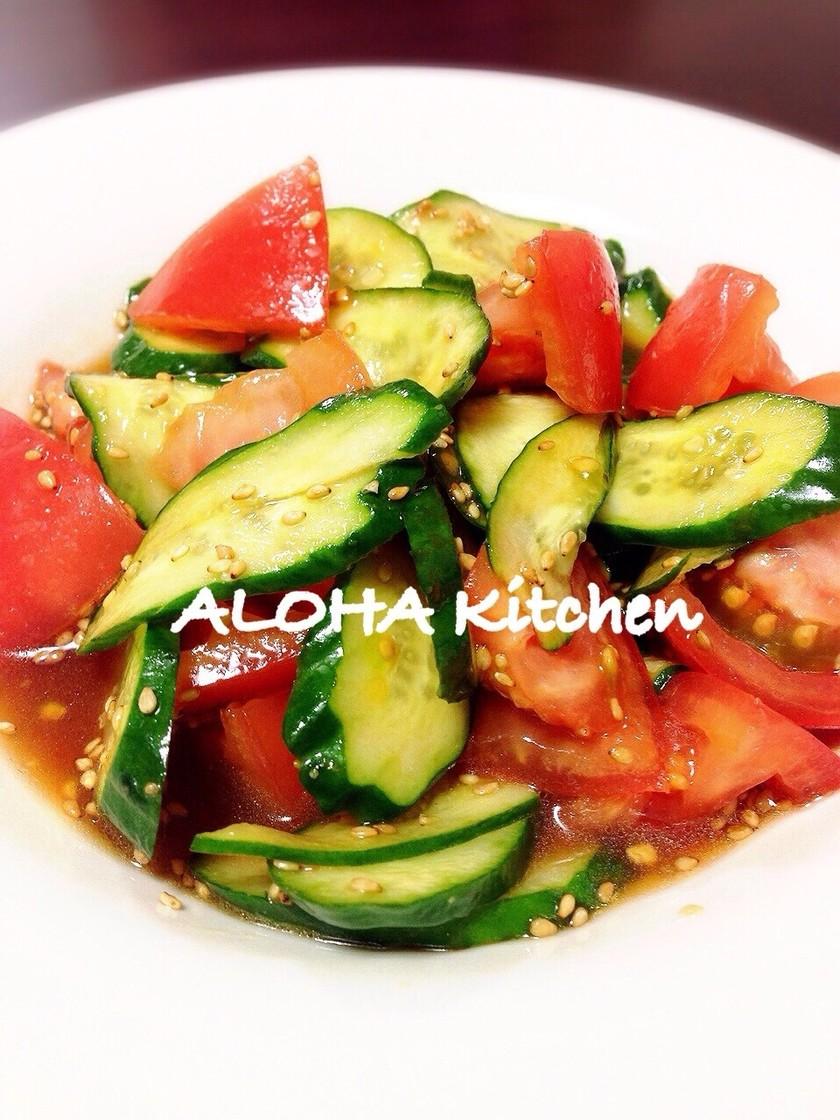 簡単に一品!トマトと胡瓜のさっぱりサラダ