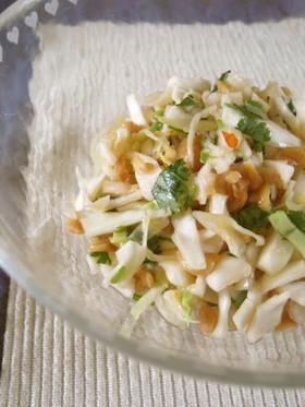 キャベツとピーナッツのアジア風和えサラダ