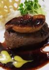 ステーキ丼*バルサミコソース