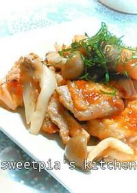 さっぱり美味♡網焼き鶏の梅肉和え