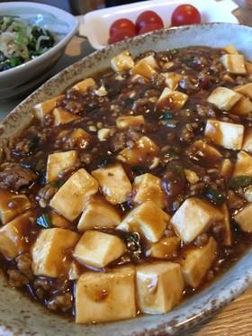 簡単なのに本格派マーボー豆腐☆