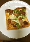 お一人料理 ピザトースト 魚焼きグリルで
