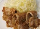 洋食屋さんが作る生姜焼き