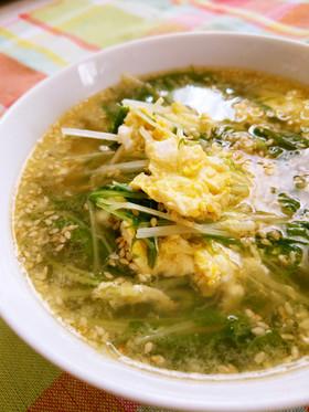 水菜たっぷり胡麻スープ