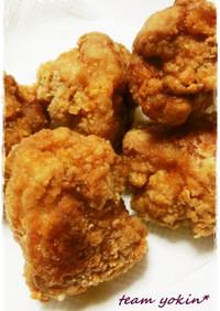 下味簡単!鶏の唐揚げ