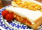 人参と卵のサンドイッチ