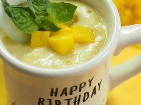 お誕生日♪濃厚うまうまマンゴージュース♪