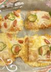 コストコのチーズピザ☆アレンジ☆