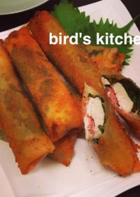 鶏と明太子の大葉チーズ春巻き