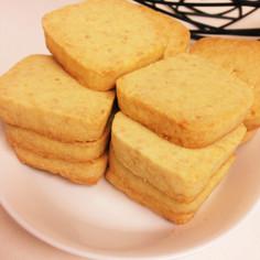 ピーナッツ粉末で♡さっくりクッキー