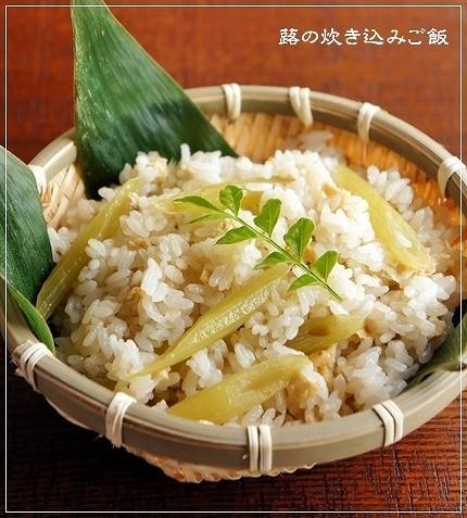 春の味覚♪ 蕗の炊き込みご飯