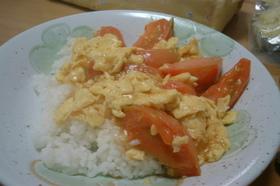 トマトと卵の中華風炒めwithご飯