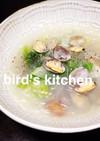 あさりとレタスの中華春雨スープ