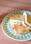 高野豆腐のホットサンド