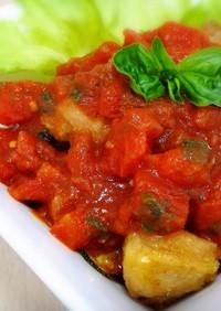 ジューシー鶏のバジルトマトソース