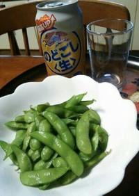 簡単☆枝豆農家の美味しい枝豆の茹で方