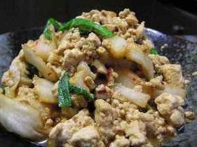 ピリ辛豆腐炒め