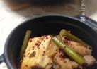 スタミナ肉豆腐~プルコギ風