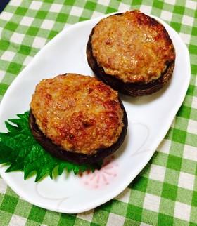 超簡単しいたけの肉詰め☆味噌チーズ味