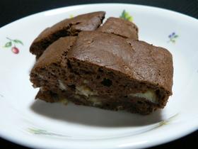 ノンオイルチョコバナナケーキ