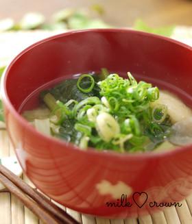 小松菜と玉ねぎの味噌汁